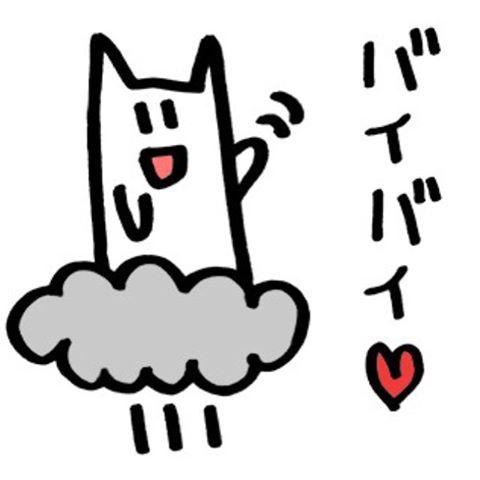 f:id:Ayako28:20170716195651j:plain