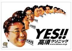 f:id:Ayako28:20170717123812j:plain