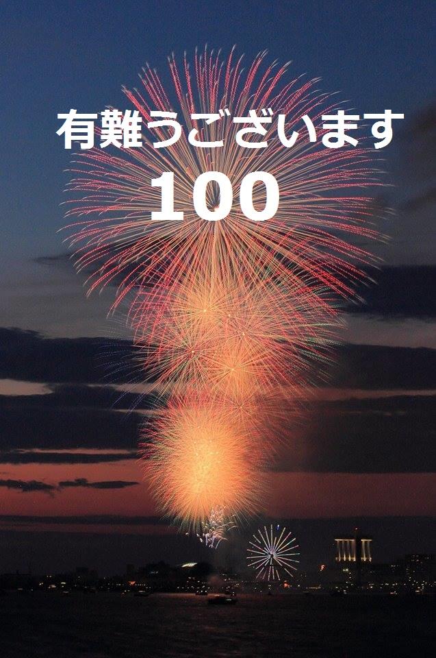 f:id:Ayako28:20170801020736j:plain