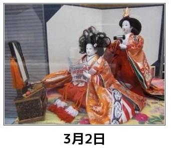 f:id:Ayako28:20170802015228j:plain
