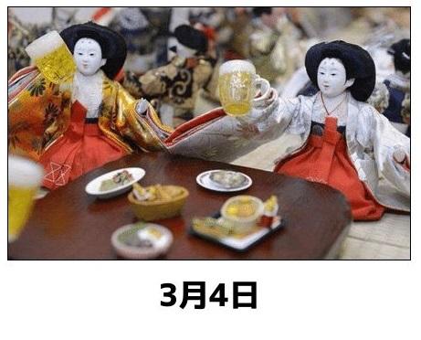 f:id:Ayako28:20170802020452j:plain