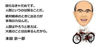 f:id:Ayako28:20170809004531j:plain