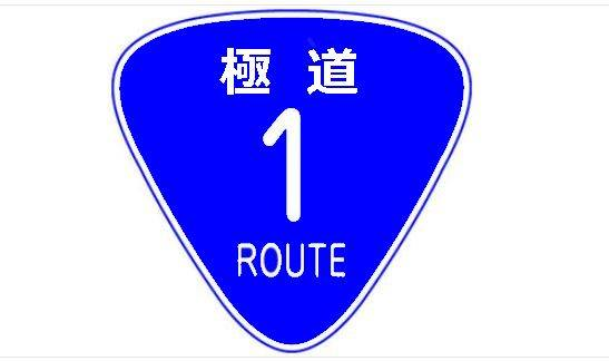f:id:Ayako28:20170811001202j:plain