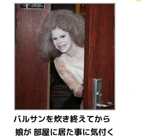 f:id:Ayako28:20170811002332p:plain