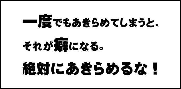 f:id:Ayako28:20170813031058j:plain