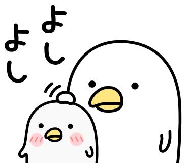 f:id:Ayako28:20170815135724p:plain