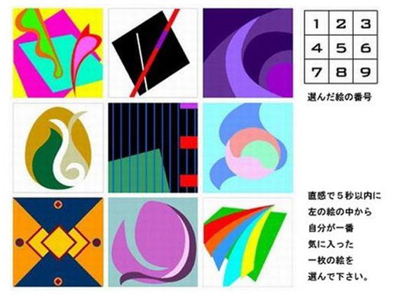 f:id:Ayako28:20170901055338j:plain