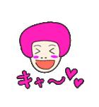 f:id:Ayako28:20170901083316p:plain