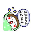 f:id:Ayako28:20170902234220p:plain