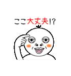 f:id:Ayako28:20170903045140p:plain