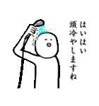 f:id:Ayako28:20170903201958p:plain