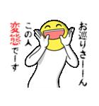 f:id:Ayako28:20170907023642p:plain