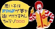 f:id:Ayako28:20170908151704j:image