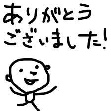 f:id:Ayako28:20170910031733p:plain