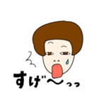 f:id:Ayako28:20170911035455p:plain