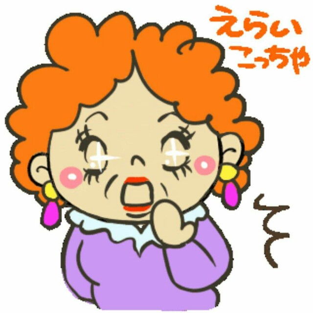 f:id:Ayako28:20170911154721j:image