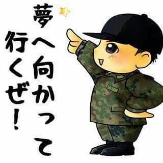 f:id:Ayako28:20170911160917j:image