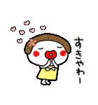 f:id:Ayako28:20170914002008p:plain