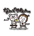 f:id:Ayako28:20170920020806p:plain