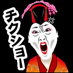 f:id:Ayako28:20171001003132p:plain