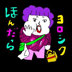 f:id:Ayako28:20171001032428p:plain
