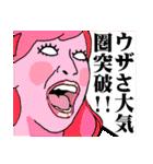 f:id:Ayako28:20171002210653p:plain