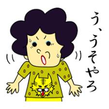 f:id:Ayako28:20171002220838p:plain