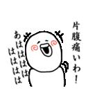 f:id:Ayako28:20171005014528p:plain