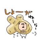 f:id:Ayako28:20171012214513p:plain