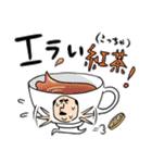 f:id:Ayako28:20171012214630p:plain