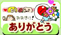 f:id:Ayako28:20171013211516p:plain
