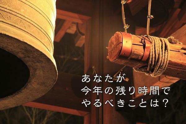 f:id:Ayako28:20171020221402j:plain