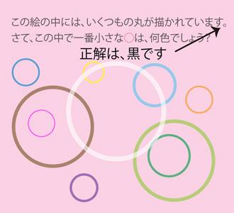 f:id:Ayako28:20171023085433j:plain