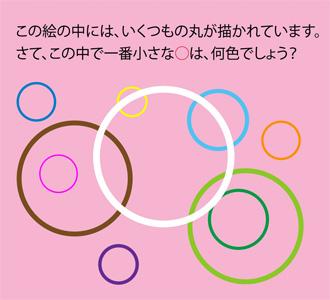 f:id:Ayako28:20171023085539j:plain