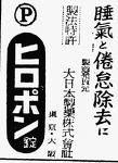 f:id:Ayako28:20171025005314p:plain