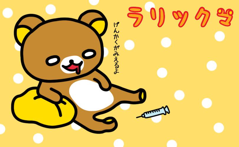 f:id:Ayako28:20171025023922p:plain