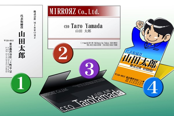 f:id:Ayako28:20171102005943j:plain