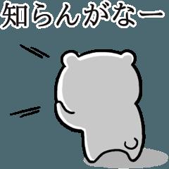 f:id:Ayako28:20171102020242p:plain