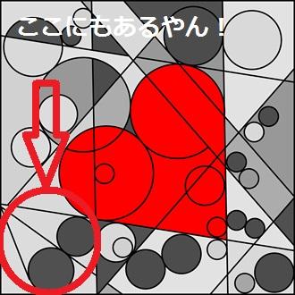 f:id:Ayako28:20171107212357j:plain
