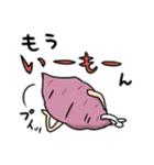 f:id:Ayako28:20171107214951p:plain