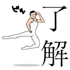 f:id:Ayako28:20171113000113p:plain