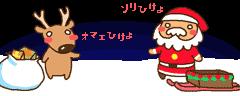 f:id:Ayako28:20171121041958p:plain
