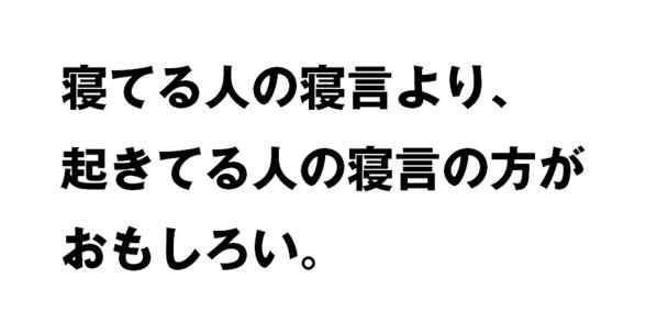 f:id:Ayako28:20171123023529j:plain