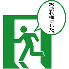 f:id:Ayako28:20171123060625p:plain
