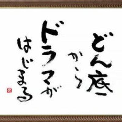 f:id:Ayako28:20171123071724j:plain