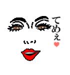 f:id:Ayako28:20171123073408p:plain