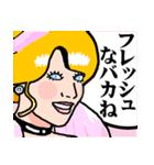 f:id:Ayako28:20171130201630p:plain