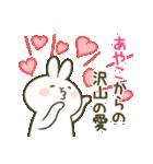 f:id:Ayako28:20171203175431p:plain