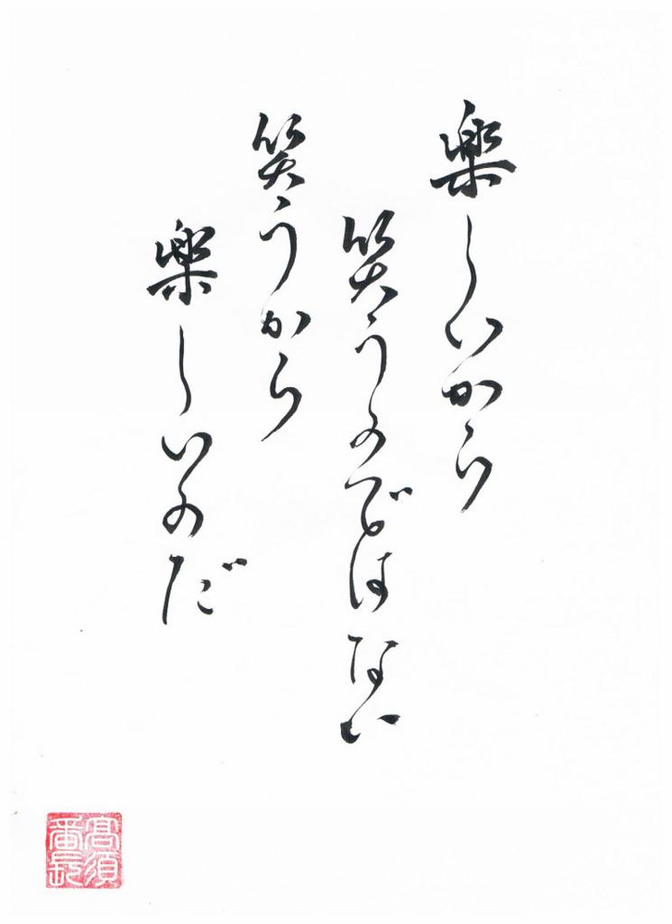f:id:Ayako28:20171206104535j:plain