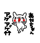 f:id:Ayako28:20171206105018p:plain